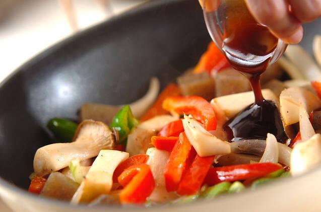 エリンギのオイスター炒めの作り方の手順5