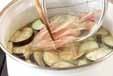 ナスとミョウガのみそ汁の作り方2
