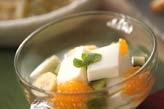 フルーツアンニン豆腐