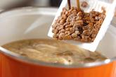 シメジ入り納豆汁の作り方2