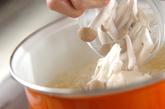 シメジ入り納豆汁の作り方1