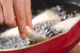 エビ揚げパンの作り方7