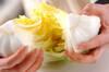 白菜とスペアリブの煮込みの作り方の手順1