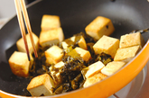 豆腐と高菜の炒め物の作り方2