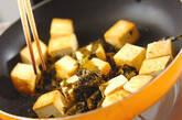 豆腐と高菜の炒め物の作り方4