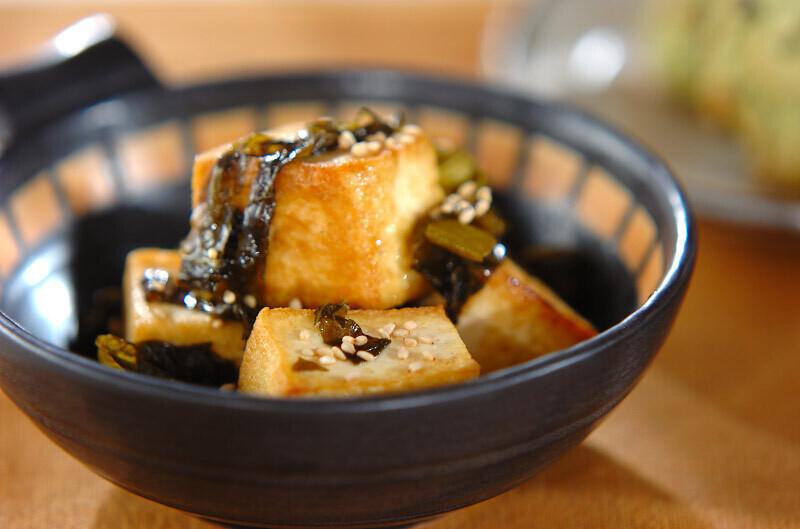 2.豆腐と高菜の炒め物