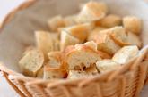 キノコのパンキッシュの作り方1