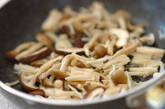 キノコのパンキッシュの作り方5
