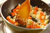 モロヘイヤのガーリックスープの作り方1