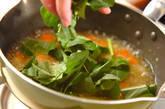 モロヘイヤのガーリックスープの作り方6