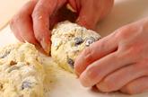 クイックSOBOKUパンの作り方2