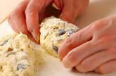 クイックSOBOKUパンの作り方5