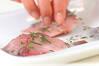 サバイタリアン丼の作り方の手順2