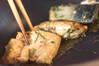 サバイタリアン丼の作り方の手順3