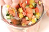 サバイタリアン丼の作り方1