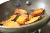 カボチャのソース炒めの作り方2