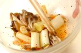 レンジ白ネギの中華風マリネの作り方2