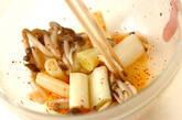 レンジ白ネギの中華風マリネの作り方5