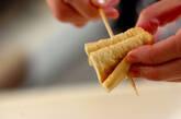 韓国風おでんの作り方1