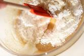デザートワイン・ビスコッティの作り方3