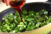 カブの葉の常備菜の作り方2