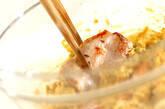 鶏むね肉のカレー和えの作り方2