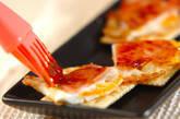 ソースハムエッグカナッペの作り方3