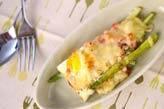 アスパラ&卵チーズ焼き