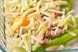アスパラ&卵チーズ焼きの作り方5