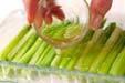 アスパラ&卵チーズ焼きの作り方4