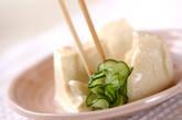 豆腐のサラダの作り方5