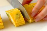 ソラ豆入り卵焼きの作り方4