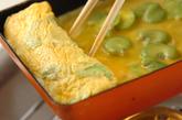 ソラ豆入り卵焼きの作り方3