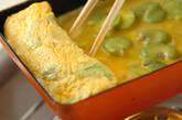 ソラ豆入り卵焼きの作り方5