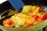アボトマ卵トーストの作り方6