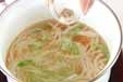 ちょっとスープの作り方2