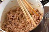 鶏そぼろ丼の作り方4