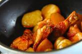 新ジャガと鶏手羽の煮物の作り方5