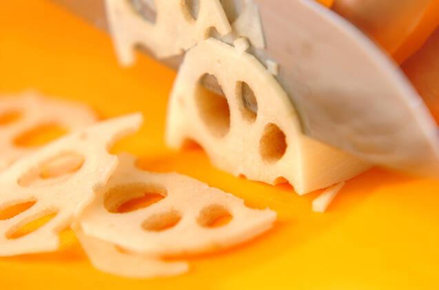 ひらひらレンコンのきんぴらの作り方の手順1