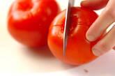 焼きアボカドとトマトのカプレーゼの作り方2