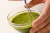 抹茶ミルク葛の作り方の手順1