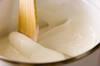 抹茶ミルク葛の作り方の手順2