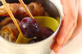 ブドウの作り方1
