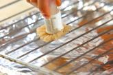 手羽先のコショウ焼きの作り方1