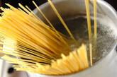 あらスパゲティの作り方7