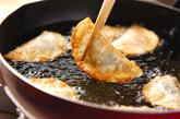 大和芋の包み揚げの作り方3