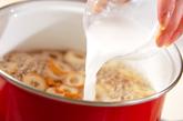 ワカメのとろみ汁の作り方1
