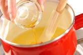 牛乳ゼリーオレンジソースの作り方4