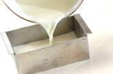 牛乳ゼリーオレンジソースの作り方3