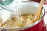 たっぷり玉ネギのスープの作り方1